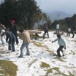 Thumbnail Cerro El Pital, un encanto de tierra salvadoreña