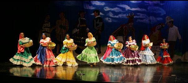 Canciones Folkloricas Salvadoreñas