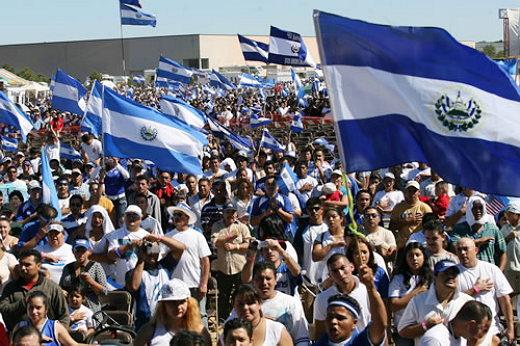 Día de la Independencia El Salvador