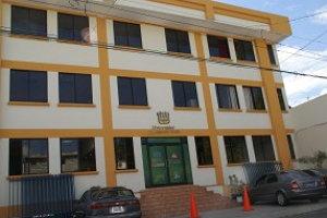 Universidades de San Miguel Departamento de San Miguel (El Salvador)