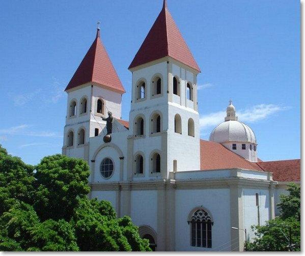 Catedral de San miguel El Salvador