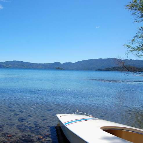 Lago de Guija El Salvador