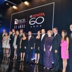 Thumbnail Familia Poma, la familia más rica de El Salvador