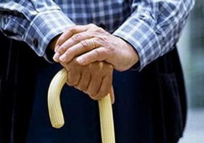 pensiones en El Salvador