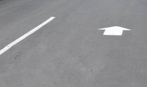 Carreteras de concreto hidráulico
