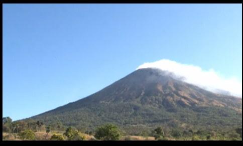 Thumbnail Volcán de Chaparrastique podria tener una posible erupción