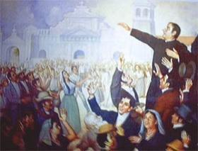 Thumbnail El Bicentenario El Salvador
