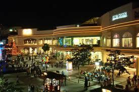 Thumbnail Centro Comercial La Gran Vía